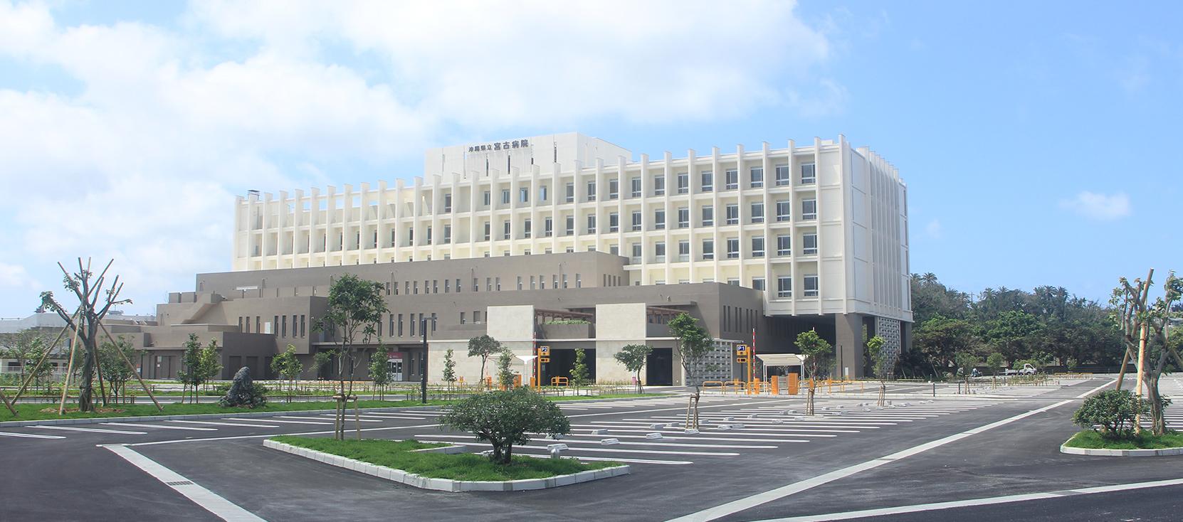 沖縄県立宮古病院 -宮古島の医療を担う- Okinawa Miyako Hospital1